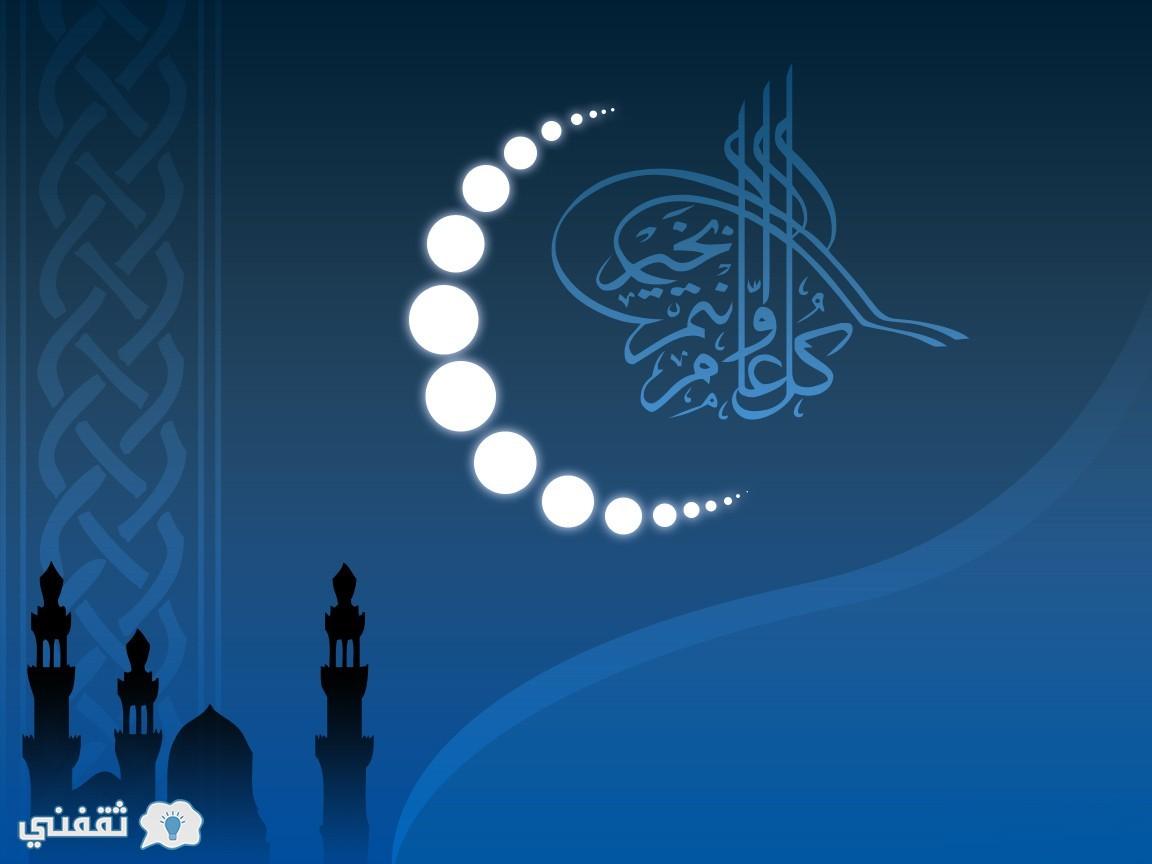 ramadan13pn91