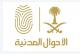 حجز موعد الاحوال المدنية خدمات وزارة الداخلية نظام ابشر حدث بياناتك : شرح دخول الاحوال المدنية