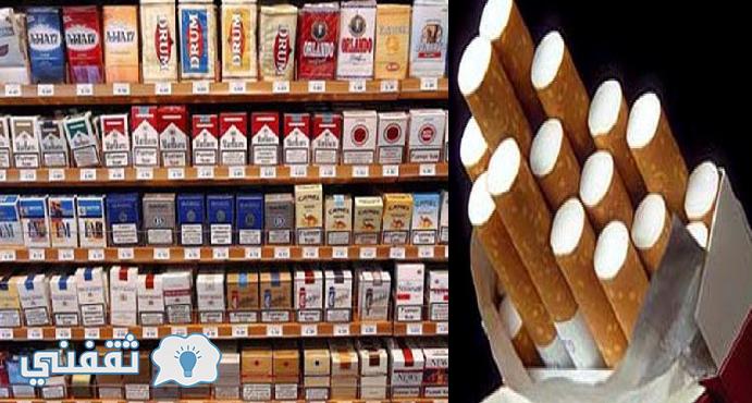 اسعار-السجائر-المصرى-والاجنبى-بعد-الزياده