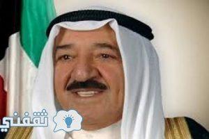 تعرف على حقيقة خبر وفاة أمير الكويت صباح الأحمد