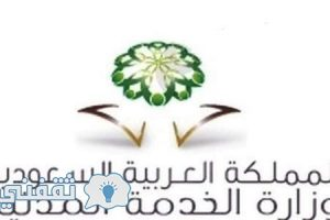 طاقات 1438 هـ : رابط معرض لقاءات الإلكتروني للتوظيف طاقات البوابة الوطنية للعمل eliqaat.com