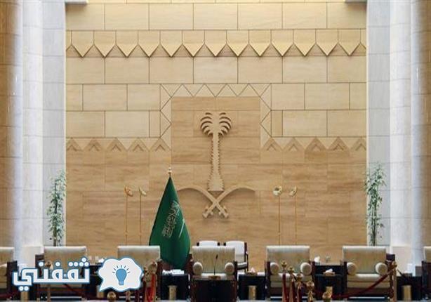 أستبدال السعودية التقويم الهجري بالتقويم الميلادي