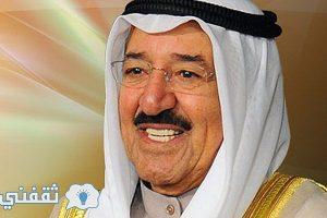 حقيقة خبر وفاة امير الكويت الشيخ صباح الأحمد الصباح للمرة الثانية
