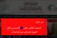 وزارة التعليم العالي العراق نتائج القبول المركزي 2017 موقع البوابة الالكترونية للتخطيط mohesr.gov