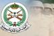 رابط التسجيل بسلاح التموين والقبول بالقوات البرية السعودية 1438 لحملة الثانوية برتبة ( جندى – جندى اول )