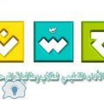 موقع حسن لطلاب وطالبات الابتدائية السعودية