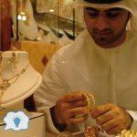 سعر الذهب اليوم في الامارات بالدرهم وسعر الجنيه الذهب