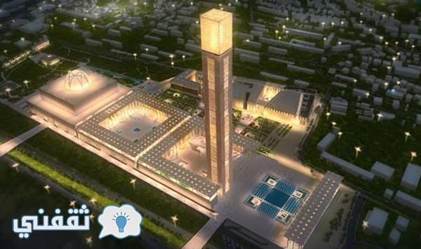 المسجد الاعظم