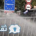تظاهر مئات المهاجرين في صربيا لمطالبة المجر بفتح حدودها