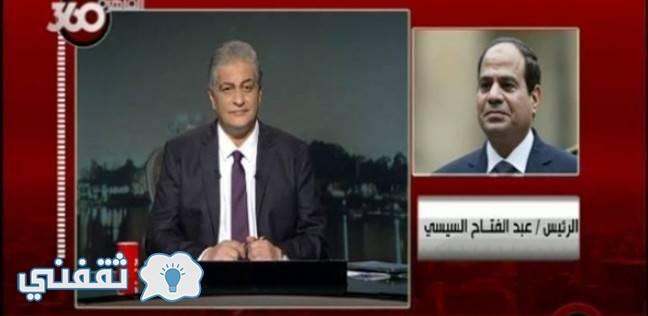 مداخلة الرئيس السيسي مع الإعلامي أسامة كمال