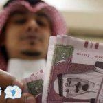 المالية السعودية تعلن  عن موعد صرف الرواتب لموظفي القطاع الحكومي لشهر أكتوبر و  تعتمد أبراج السنة الهجرية الشمسية الفارسية لتحويل الراتب
