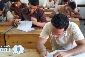 """نتائج الثانوية العامة في اليمن 2016 علمي ، أدبي """"تاسع اليمن"""" وزارة التربية والتعليم اليمنية results.edu.ye"""