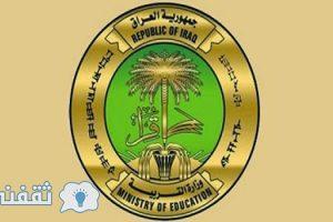 """نتائج السادس المهني الدور الثالث 2016 موقع ناجح """"مديرية التعليم المهني"""" نتائج سادس مهني في العراق"""