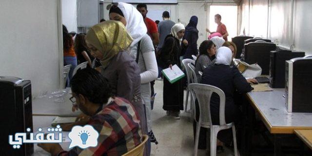 نتائج المفاضلة العامة في سوريا حسب رقم الاكتتاب عبر موقع وزارة التعليم العالي السورية mohe.gov.sy