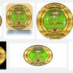 وزارة التربية العراقية نتائج الصف السادس الابتدائي و الإعدادي و الثالث متوسط الدور الثالث 2017