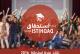 نتائج المنحة الجامعية بالمغرب 2016/2017 منحة الاستحقاق الوطنية والجهوية