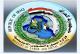 وزارة العمل : اسماء دفعة جديدة للمشمولين بقروض دعم المشروعات الصغيرة molsa.gov.iq فى بغداد والمحافظات