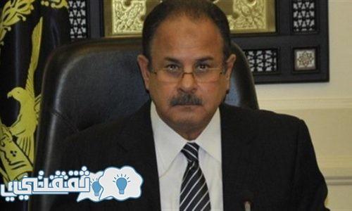 بيان هام من وزير الدخلية : لن نسمح بتكرار مشاهد مرفوضة للفوضى والتخريب مثلما حدث من قبل