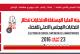 نتائج انتخابات المجلس الاعلى للقضاء 2016 تونس النتائج الأولية الهيئة المستقلة للانتخابات isie.tn