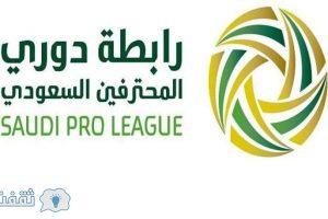 ترتيب دوري جميل السعودي للمحترفين : جدول ترتيب دوري عبد اللطيف جميل الدوري السعودي