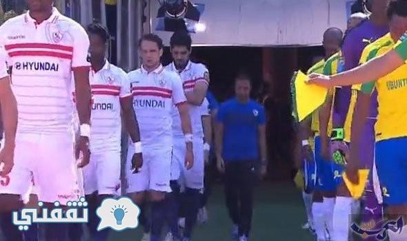 القنوات المفتوحة الناقلة مباراة الزمالك وصن داونز اليوم نهائي دوري أبطال أفريقيا_تشكليه الفريق الأبيض في مواجهه صن داونز