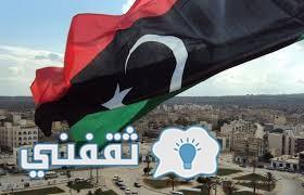 اخبار ليبيا الان الثلاثاء الموافق 25 أكتوبر اجتماع ثلاثي اليوم مع أبو الغيط في جامعه الدول العربية لبحث الأزمة الليبية