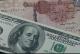 سعر صرف الدولار اليوم الاحد 4/12/2016 في البنك الأهلي المصري
