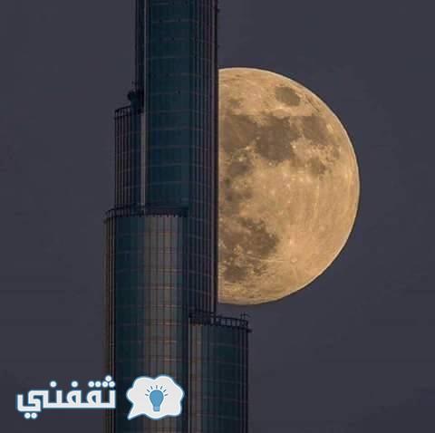 صور القمر العملاق supermoon : صور القمر الآن بجميع الدول العربية ومتابعة ظاهرة القمر العملاق