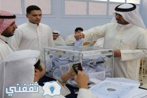 نتائج تصويت انتخابات الكويت النهائية : وزارة الداخلية الاستعلام عن نتائج الانتخابات والقيد الانتخابي
