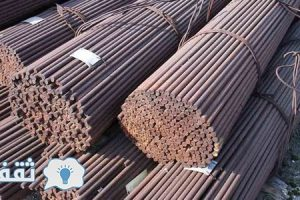سعر الحديد والأسمنت في مصر اليوم الاثنين 21-11-2016 استقرار تام في أسعار مواد البناء
