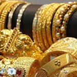 سعر الذهب اليوم في مصر متجدد باستمرار على حسب محلات الصاغة