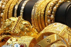 سعر الذهب اليوم في مصر متجدد باستمرار على حسب محلات الصاغة وانخفاض في سعر الذهب