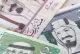 الريال الآن في البنوك المصرية متابعه مستمره لكل التغيرات في الأسعار