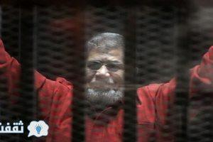 نجل محمد مرسي يتسلم بدلة اعدام والدة من السجن