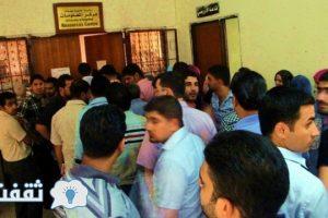 نتائج تعيينات الوظائف التعليمية وزارة التربية والتعليم العراقية 2016/2017 جميع المديريات