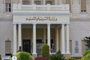 قرار بتعيين عدد كبير من المعلمين في كل محافظات مصر