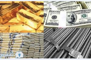 انهيار سعر الدولار وانهيار سعر الحديد وسعر الذهب في مصر اليوم