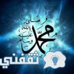 أجمل الخلفيات الدينية للفيس بوك بمناسبة المولد النبوي