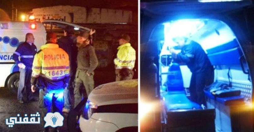 فريق الإنقاذ بعد الحادث ومحاولة العثور على ناجين