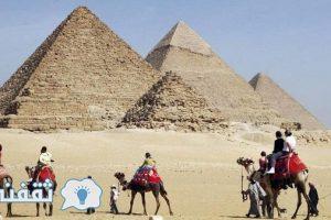 منظمة السياحة العالمية توصي برفع حظر السفر إلىمصر نتيجةتراجع أعدادالسائحين