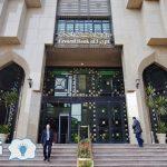 الدولار اليوم البنك المركزي يرفع سعر للدولار المتوسط إلى 17.89 جنيه مصري