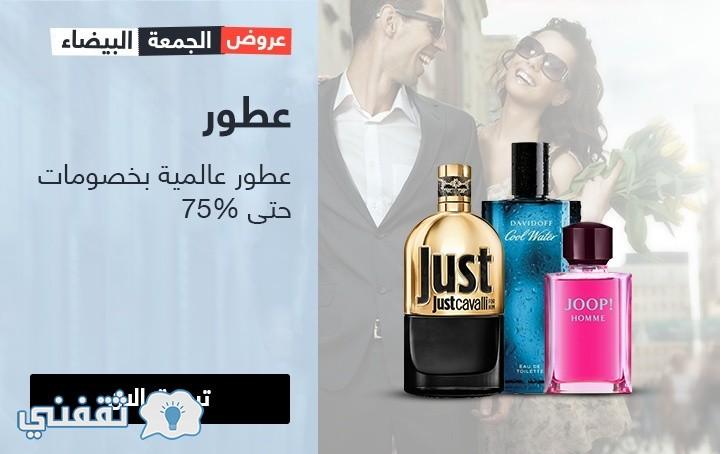l_1479558744_dod-cms-perfumes-ar