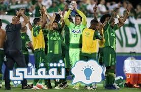 لحظة فوز الفريق البرازيلي في مباراته قبل النهائية