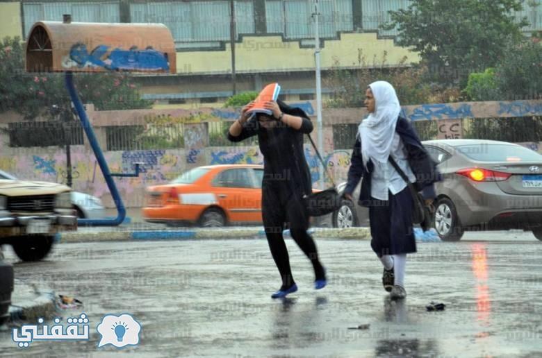 طقس مصر غدا الجمعة 13 يناير شديد البرودة مع إمكانية تساقط أمطار
