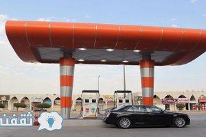 اسعار البنزين في السعودية 2017 تعرف إلى الاسعار الجديدة وهل زاد السعر ؟
