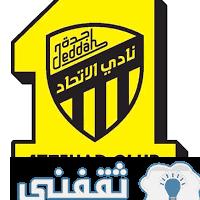 الاتحاد السعودي وترتيبه في الدوري السعودي وبعض القضايا التي تواجهه هو ولاعبيه