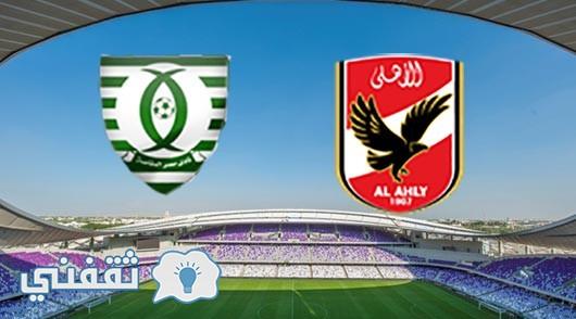 نتيجة مباراة الأهلي ومصر المقاصة في القمة الاستثنائية في الدوري المصري