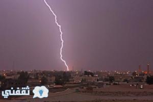 أنخفاض كبير في حالة الطقس غدا في المملكة السعودية