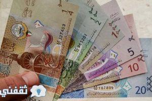 سعر صرف الدينار الكويتي اليوم مقابل الجنيه 18 فبراير 2017