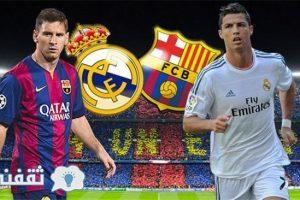 القنوات الناقلة لمباراة ريال مدريد وبرشلونة القادمة والتشكيل المتوقع لكلاسيكو الأسباني بين برشلونة وريال مدريد في الدوري الأسباني